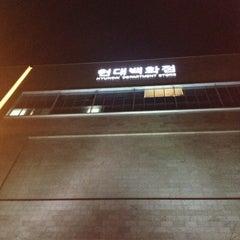Photo taken at 현대백화점 (Hyundai Department Store) by Jounghun W. on 10/12/2012