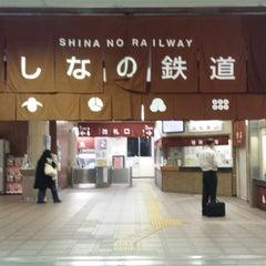 Photo taken at しなの鉄道 上田駅 by 赤鼻のもぐら on 6/20/2015