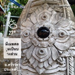 Photo taken at วัดเขาพุทธโคดม (Wat Khao Phutthakhodom) by Takorn B. on 12/20/2013