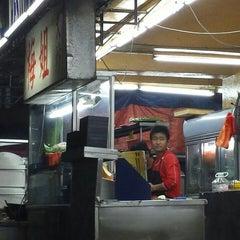 Photo taken at Restoran Puchong Fatt Kee by Shinn on 10/17/2015