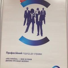 Photo taken at PZU Украина by Ирина on 12/25/2013