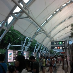 Photo taken at MTR Sunny Bay Station 欣澳站 by 千里 夢. on 7/24/2013