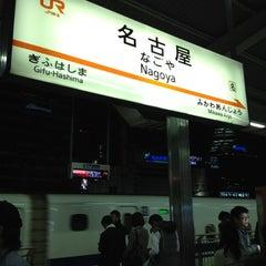 Photo taken at JR 名古屋駅 新幹線ホーム by Shunya H. on 11/22/2012
