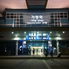 Photo taken at 가평역 (Gapyeong Stn.) by Sue on 8/9/2012