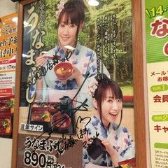 Photo taken at なか卯 なんさん通店 by ひめ on 7/10/2015