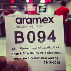 Photo taken at Aramex | ارامكس by Rashid A. on 10/22/2012