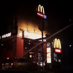 Photo taken at McDonald's by Dmitry P. on 6/29/2013