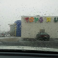 """Photo taken at Toys """"R"""" Us by Lucia M. on 2/15/2014"""