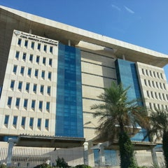 Photo taken at Civil Service Commission / ديوان الخدمة المدنية by Mohammad on 6/13/2013