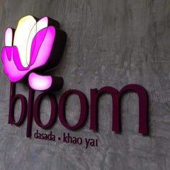 Photo taken at To-sit Bloom by wazzup on 4/16/2014