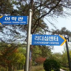 Photo taken at 퓨처리더십센터 by 대연 한. on 4/21/2014