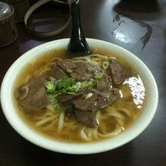 Photo taken at 港園牛肉麵 by David P. on 6/11/2015