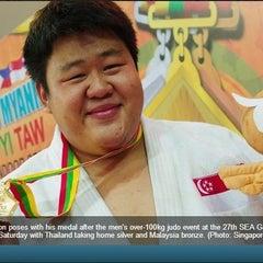 Photo taken at Dyman Judo Club Association & Dyman Karate Associates International by Clement D. on 1/8/2014