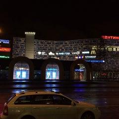 Photo taken at Альнаир by tatarnikov s. on 11/14/2013