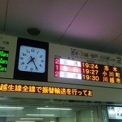 Photo taken at 朝霞台駅 (Asakadai Sta.) by 宏司 江. on 12/9/2012