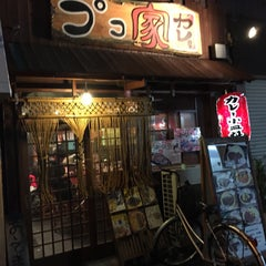 Photo taken at ふら~っと。カレー店 プコ家 by Yoshiki A. on 12/26/2014
