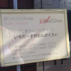Photo taken at Songlines by まなみ on 10/3/2015