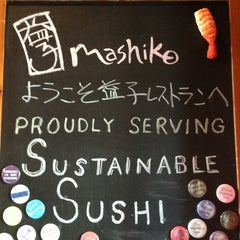 Photo taken at Mashiko by Cheryl C. on 7/21/2013