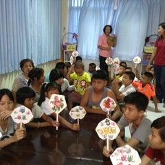Photo taken at กรมสรรพาวุธทหารบก by NengTawatchai (. on 5/18/2014