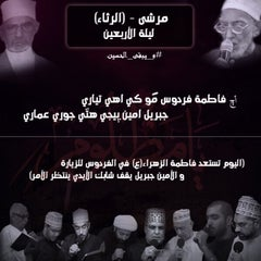 Photo taken at Matam Sagheer المأتم الصغير by Abbas N. on 12/12/2014