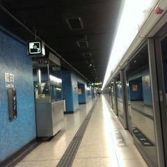 Photo taken at MTR Lam Tin Station 藍田站 by Li A. on 12/31/2013
