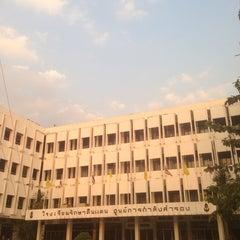 Photo taken at โรงเรียนรักษาดินแดน (Territorial Defense School) by mue...kondee🐷👍😁 on 1/9/2013