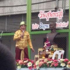 Photo taken at โรงเรียนมัธยมสาธิต มหาวิทยาลัยราชภัฏบ้านสมเด็จเจ้าพระยา (The Secondary Demonstration school of Bansomdejchaopraya Rajabhat University) by STtie_MP' P. on 6/26/2014