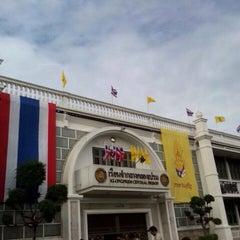 Photo taken at เรือนจำกลางคลองเปรม (Klongprem Central Prison) by jubjib r. on 2/11/2014
