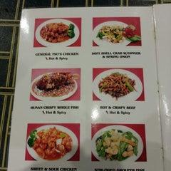 Photo taken at Tai Shan Restaurant by Ari A. on 4/13/2014