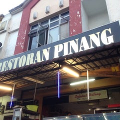 Photo taken at Restoran Pinang by Raihan C. on 7/30/2015