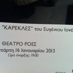 Photo taken at Θέατρο Ροές by Constantinos K. on 1/16/2013