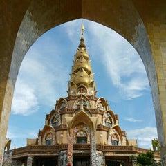 Photo taken at วัดพระธาตุผาซ่อนแก้ว (Wat Phra That Pha Son Kaew) by Adisorn P. on 7/5/2015