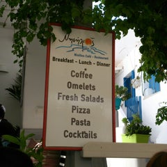 Photo taken at Nisilios by Nick M. on 8/15/2014