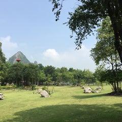 Photo taken at วนอุทยานเขานางพันธุรัต by AsiA W. on 10/25/2015