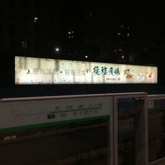 Photo taken at MTR Kowloon Bay Station 九龍灣站 by KT M. on 10/30/2014
