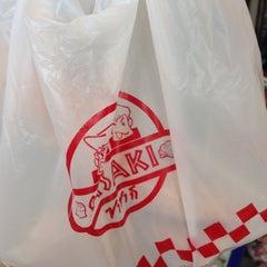 Photo taken at SASAKI Bakery | ซาซากิ เบเกอรี่ by 🐻ㅇㅇRilakkuㅆa Q. on 6/16/2015