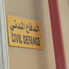 Photo taken at Um Al Hanaya by Riyadh M. on 4/28/2014