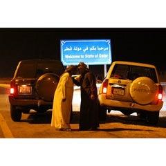 Photo taken at Al Yazwa Public Beach by Faisal A. on 5/11/2014