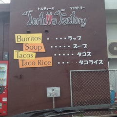 Photo taken at Tortilla Factory 宜野湾店 by Juli V. on 5/28/2014