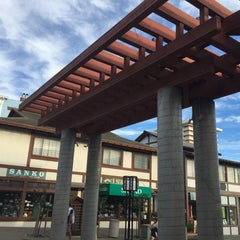 Photo taken at Japantown by Hillary D. on 9/25/2015