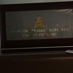 Photo taken at Kompleks Pejabat Kerajaan Daerah Petaling (Pejabat Daerah Petaling) by Wan L. on 2/13/2015