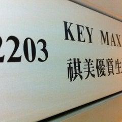 Photo taken at Keen Hung Commercial Building 堅雄商業大廈 by Carol Kayau L. on 4/20/2012