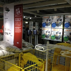 Photo taken at IKEA 宜家家居 by Mark T. on 8/28/2012