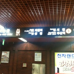 Photo taken at 서면역 (Seomyeon Stn.) by k y. on 2/14/2012