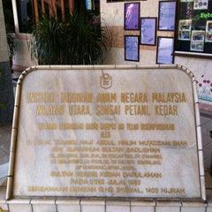 Photo taken at INTAN Kampus Wilayah Utara (INTURA) by Sol B. on 4/29/2012