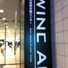Photo taken at 愛知県産業労働センター ウインクあいち by mirin 8. on 8/21/2012