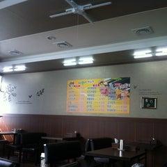 Photo taken at 나무네 by 이 윤. on 2/12/2012