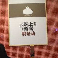 Photo taken at 麟笼坊 by Kelvin G. on 7/13/2012