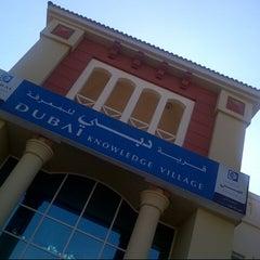 Photo taken at Knowledge Village قرية المعرفة by Suad Abdullah س. on 11/19/2012