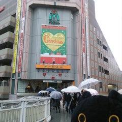 Photo taken at 後楽園駅 (Kōrakuen Sta.)(M22/N11) by るう 七. on 11/17/2012